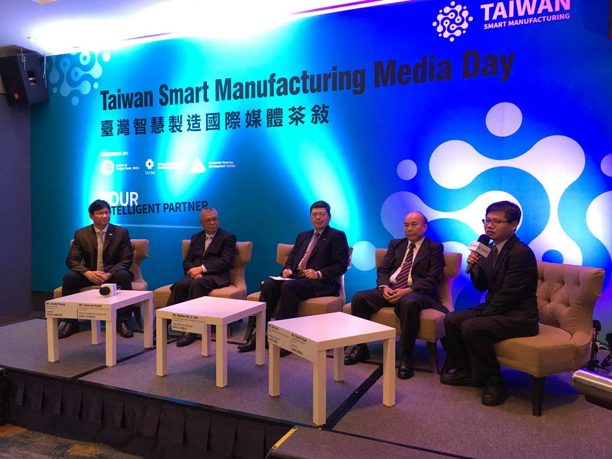Taiwan Smart Manufacturing Media Day